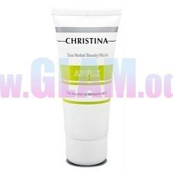 Christina Sea Herbal Beauty Mask Apple - Яблочная маска для жирной и комбинированной кожи