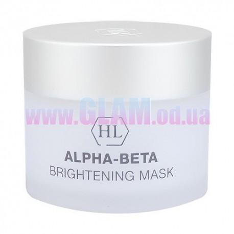 Holy Land ALPHA-BETA & RETINOL Brightening Mask - отбеливающая маска