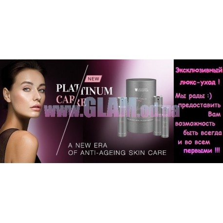 Janssen Platinum Care Eye Cream - крем для глаз