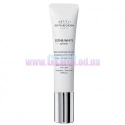 Esthederm Esthe-white Brightening Youth Eye Care - крем для зоны вокруг глаз осветляющий (корректирующий)