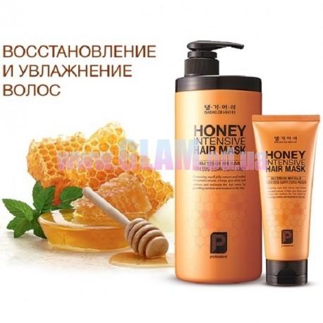 Daeng Gi Meori Honey Intensive Hair Mask - Интенсивная медовая маска для волос