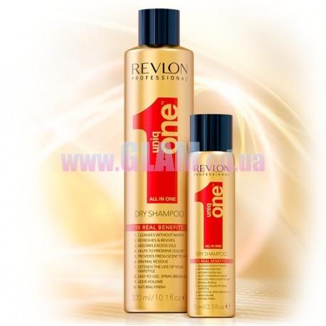 Revlon Uniq One Dry Shampoo - Сухой шампунь