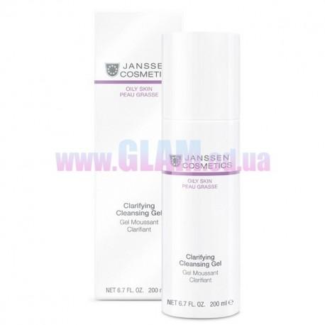 JANSSEN Clarifying Cleansing Gel - Очищающий гель