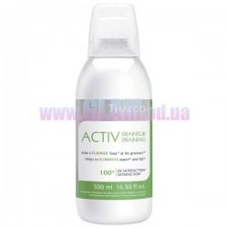 Thalgo ACTIV DRAINING -  Актив Дренаж для похудения и вывода токсинов