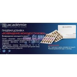 Academie Age Recovery Food Suplement - Возвращение молодости кожи