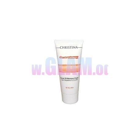 Elastin Collagen Carrot Oil Moisture Cream - увлажняющий легкий крем для сухой кожи