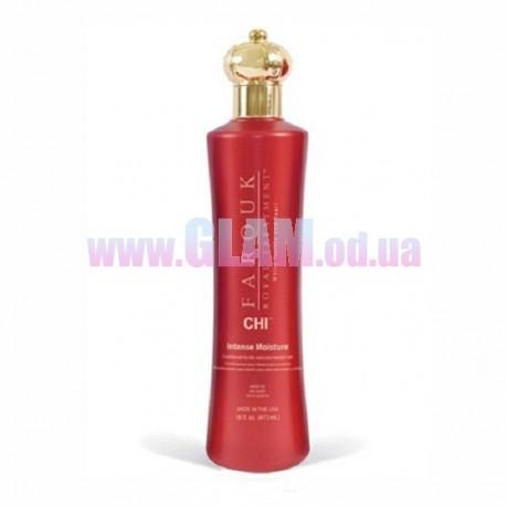 CHI Royal Intense Moisture - Королевский интенсивно увлажняющий кондиционер-маска для сухих и окрашенных волос