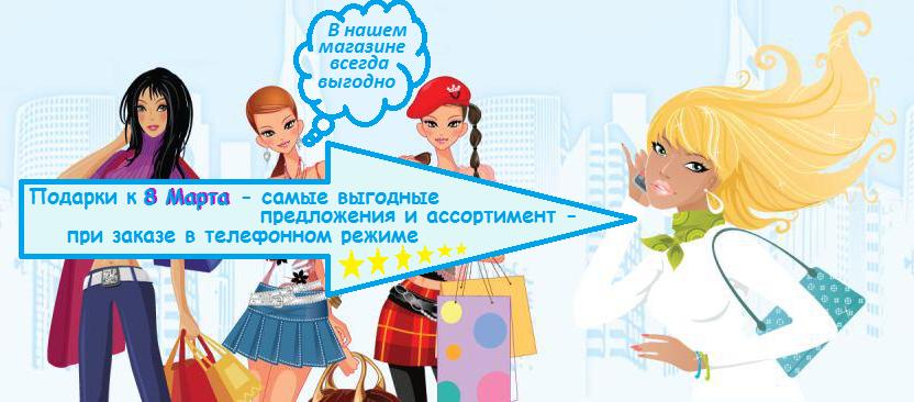 glam.od.ua
